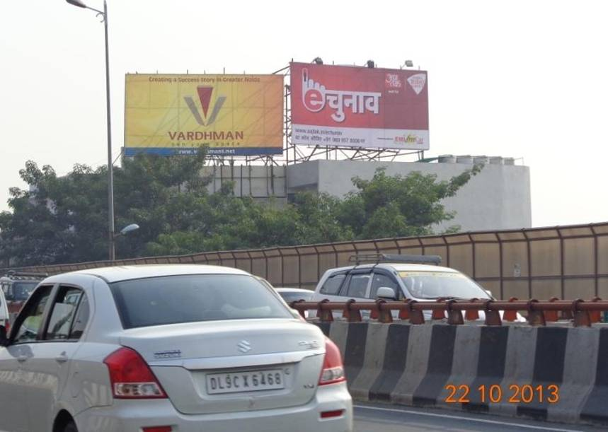 EMI Free Car Hoarding on Nairana to Dhaula Kuan Flyover