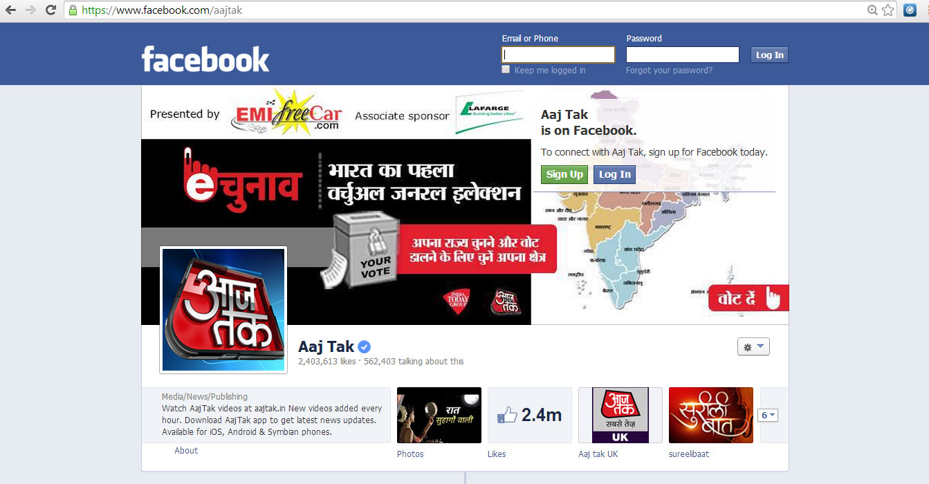 Aaj Tak News Channel On Aaj Tak Facebook Cover